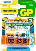 Батарейки GP Super Alkaline 15A Миньоны AA 4+1 шт. (15A4/1MIN-2CR5)