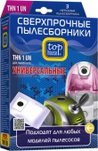 Пылесборник Top House THN1UN