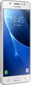 Смартфон SAMSUNG Galaxy J5 2016 SM-J510FN DS White